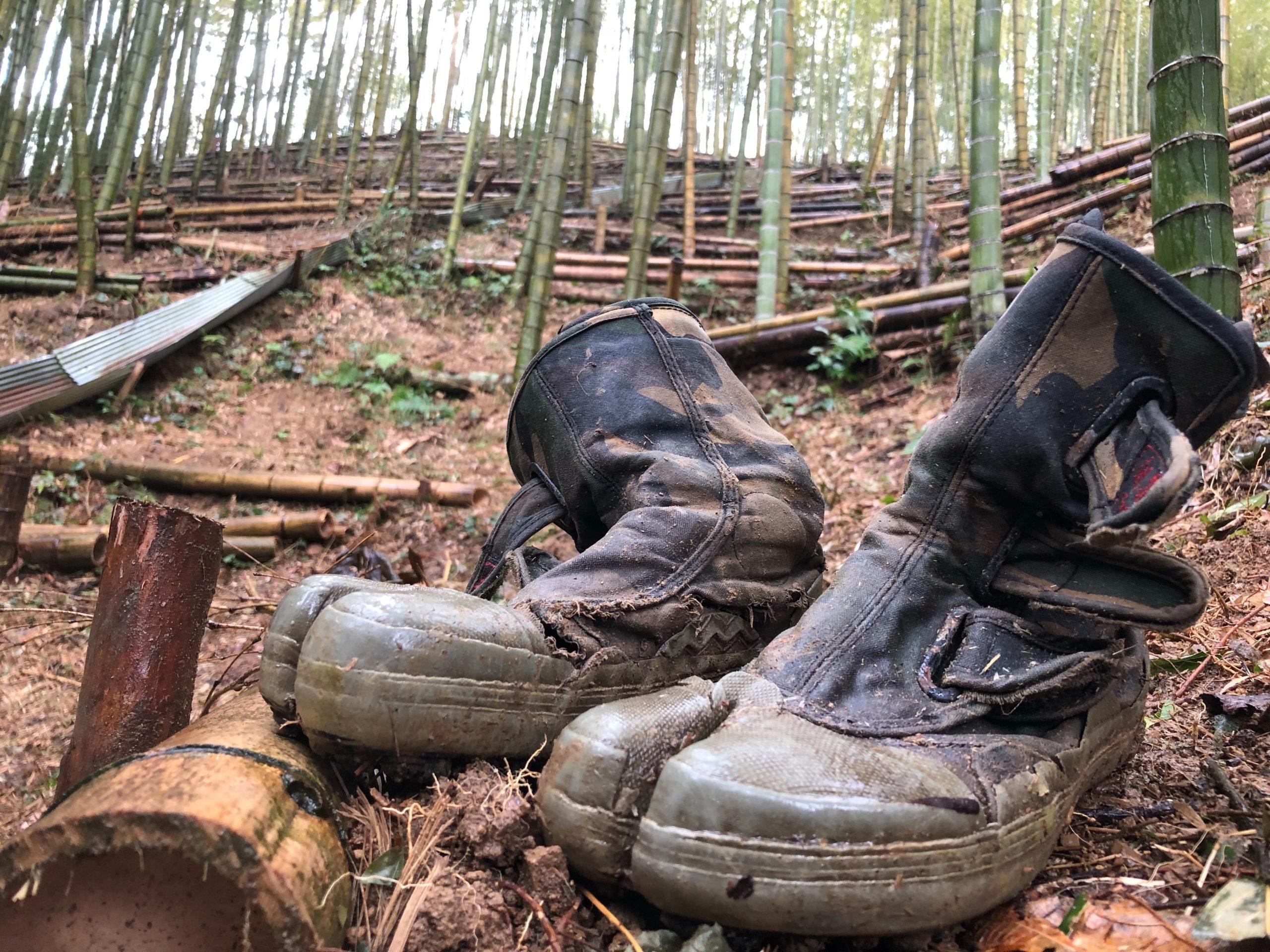 竹林整備のおとも 地下足袋