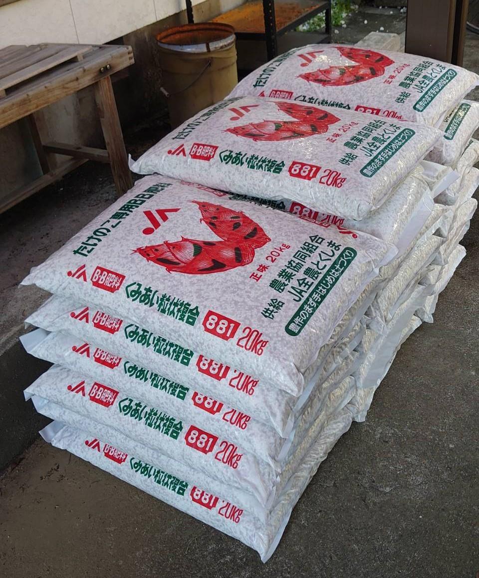 タケノコ生産販売に必須!竹林に肥料まき